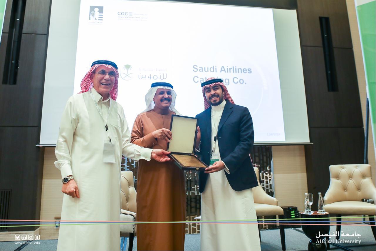 «الخطوط السعودية للتموين» تتوج بجائزة أفضل ممارسات الحوكمة في المملكة